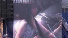 Rebecca Pidgeon 'Disintegration Man' music video