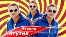 Leonid Agutin 'Ay-ay-ay' music video