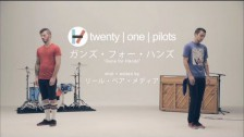 twenty one pilots 'Guns For Hands' music video