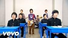 Asian Kung-Fu Generation 'Loop&Loop;' music video