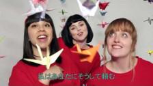 Peaness 'Kaizen' music video