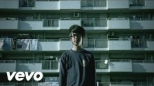 Asian Kung-Fu Generation 'Kimitoiuhana (A Flower Named You)' music video