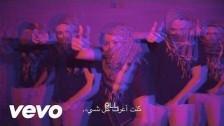 Emmure 'E' music video