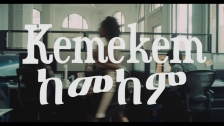 Meklit Hadero 'Kemekem (I Like Your Afro)' music video