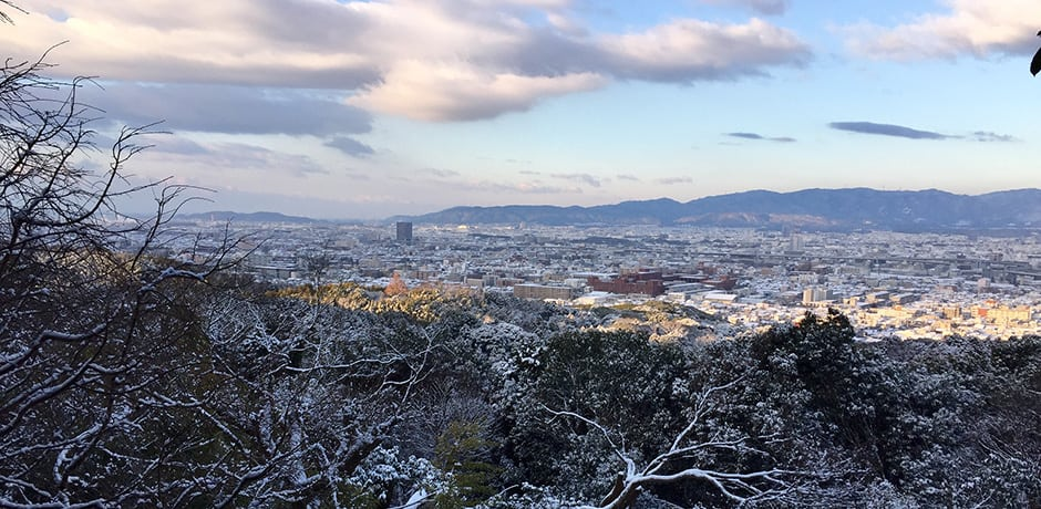 Kyoto city as seen from a lookout at Fushimi Inari Shrine