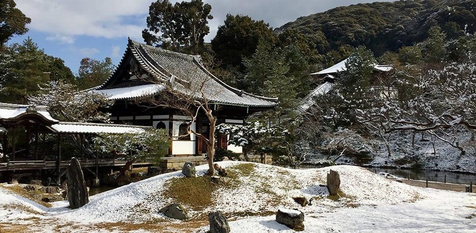 Koda-ji Temple