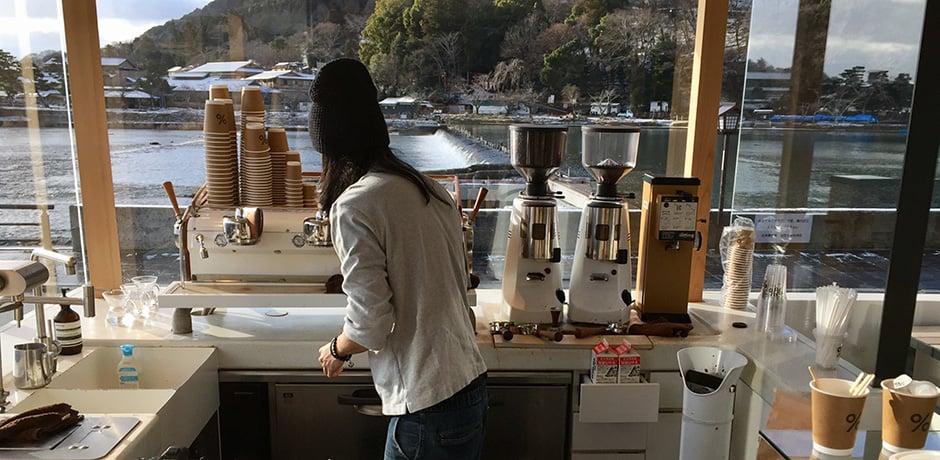 Arabica coffee on the Oi River