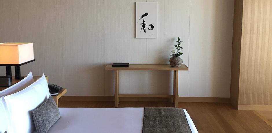 Minimalist interior at the Aman Tokyo