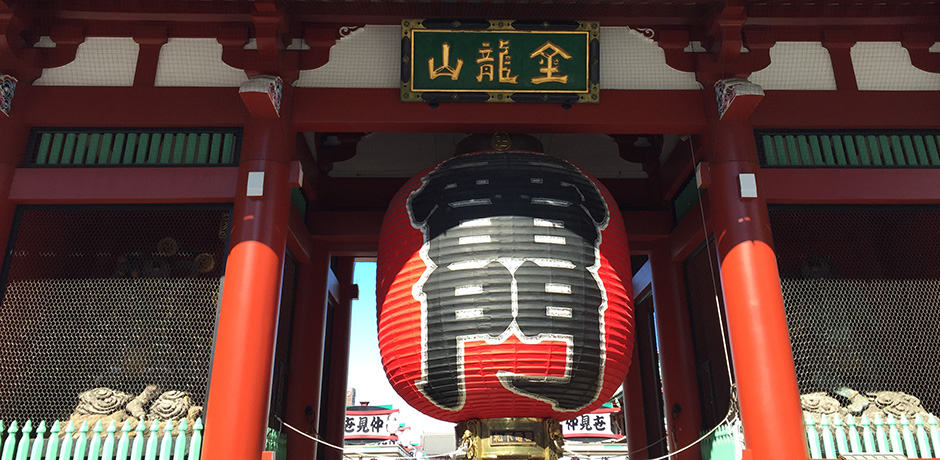 Entrance to Senso-ji Temple in Tokyo