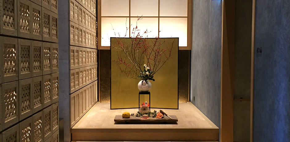 The Hoshinoya Tokyo, a luxurious urban retreat