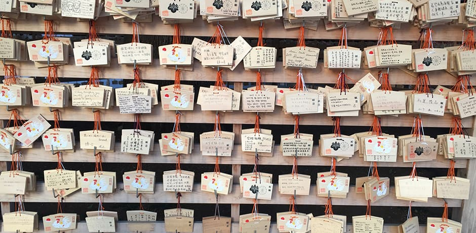 Wooden wishing plaques ('Ema boards')
