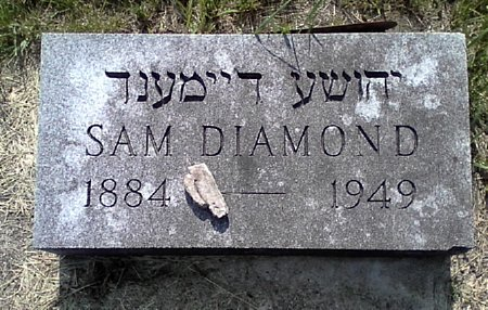 DIAMOND, SAM - Black Hawk County, Iowa   SAM DIAMOND