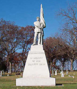 MONUMENT, ENTRANCE - Black Hawk County, Iowa | ENTRANCE MONUMENT