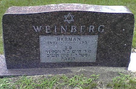 WEINBERG, HERMAN - Black Hawk County, Iowa | HERMAN WEINBERG