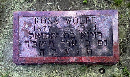 WOLFE, ROSA - Black Hawk County, Iowa | ROSA WOLFE