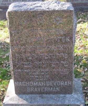 BRAVERMAN, NACHOMAH DEVORAH - Johnson County, Iowa | NACHOMAH DEVORAH BRAVERMAN