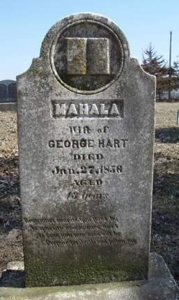 HART, MAHALA A. - Madison County, Iowa | MAHALA A. HART