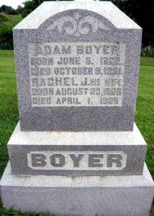 BOYER, ADAM - Van Buren County, Iowa | ADAM BOYER