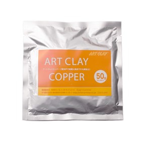 Art Clay Copper, 50g Pack