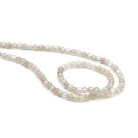 White Moonstone Round Beads