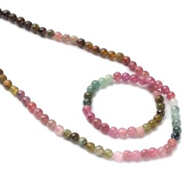 Tourmaline Round Beads, Approx from 3 to 5mm