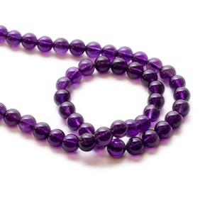 Dark Amethyst Round Beads