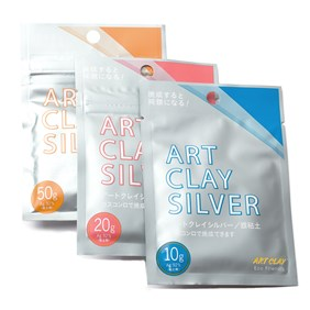 Art Clay Silver Clay