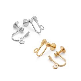 Plated Ear Screws with Loop (Pair)