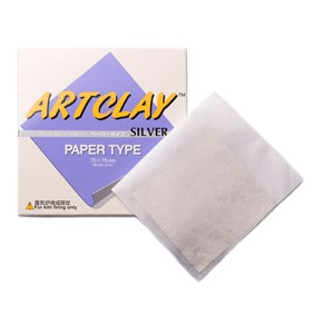 Art Clay Silver Paper, 10g