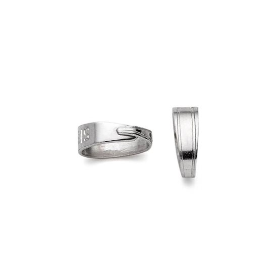 Sterling Silver 6mm Spring Bail