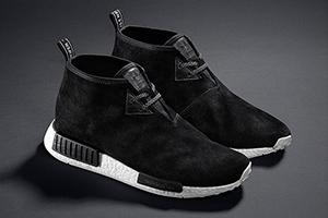 "adidas NMD Chukka ""Black Suede"""