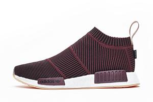 "adidas NMD City Sock SNS Exclusive ""Dark Burgundy"""