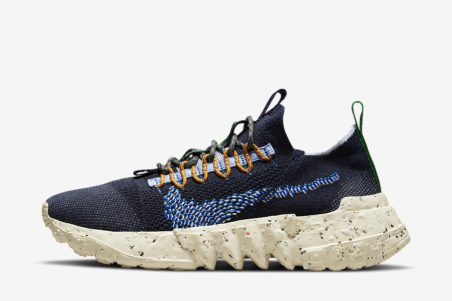 The Sustainability-Focused Nike Space Hippie 01 Appears In Obsidian Uppers
