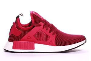 "adidas NMD XR1 ""Pink"""