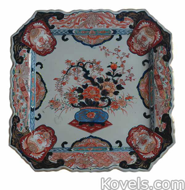 imari-platter-flowers-foo-dog-corners-peony-border-barbed-rim-japan-br111414-0976.jpg