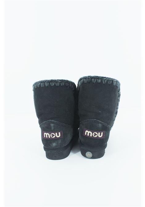 MOu |  | MOU004NERA