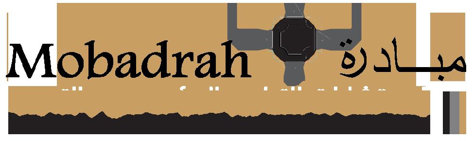 Mobadrah Training & Consultancy