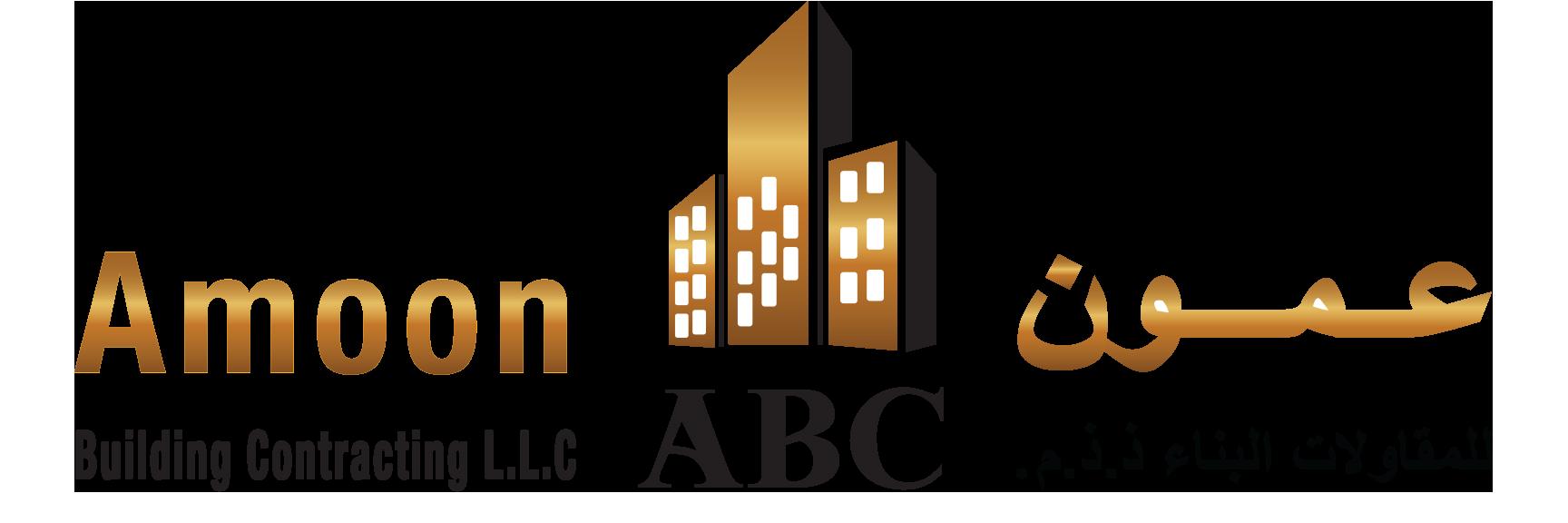 Amoon Building Contracting LLC