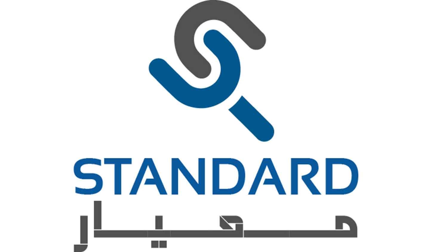 Standard Arabia Inspection Co Ltd