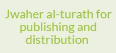 Jwaher al-turath for Publishing and Distribution