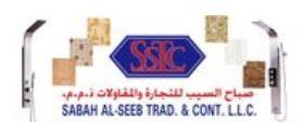 SABAH AL SEEB TRDG CONT LLC