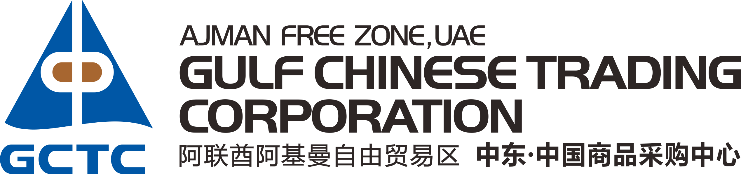 Gulf Chinese Trading Corporation FZC