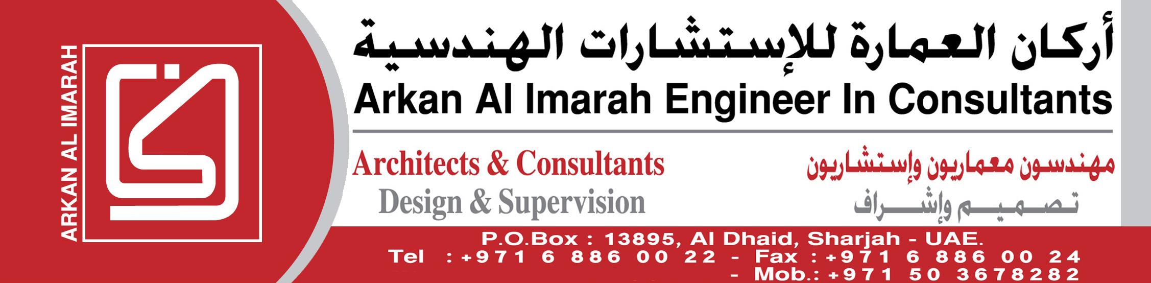 ARKAN AL IMARAH CONSULTANT ENGNIEERING