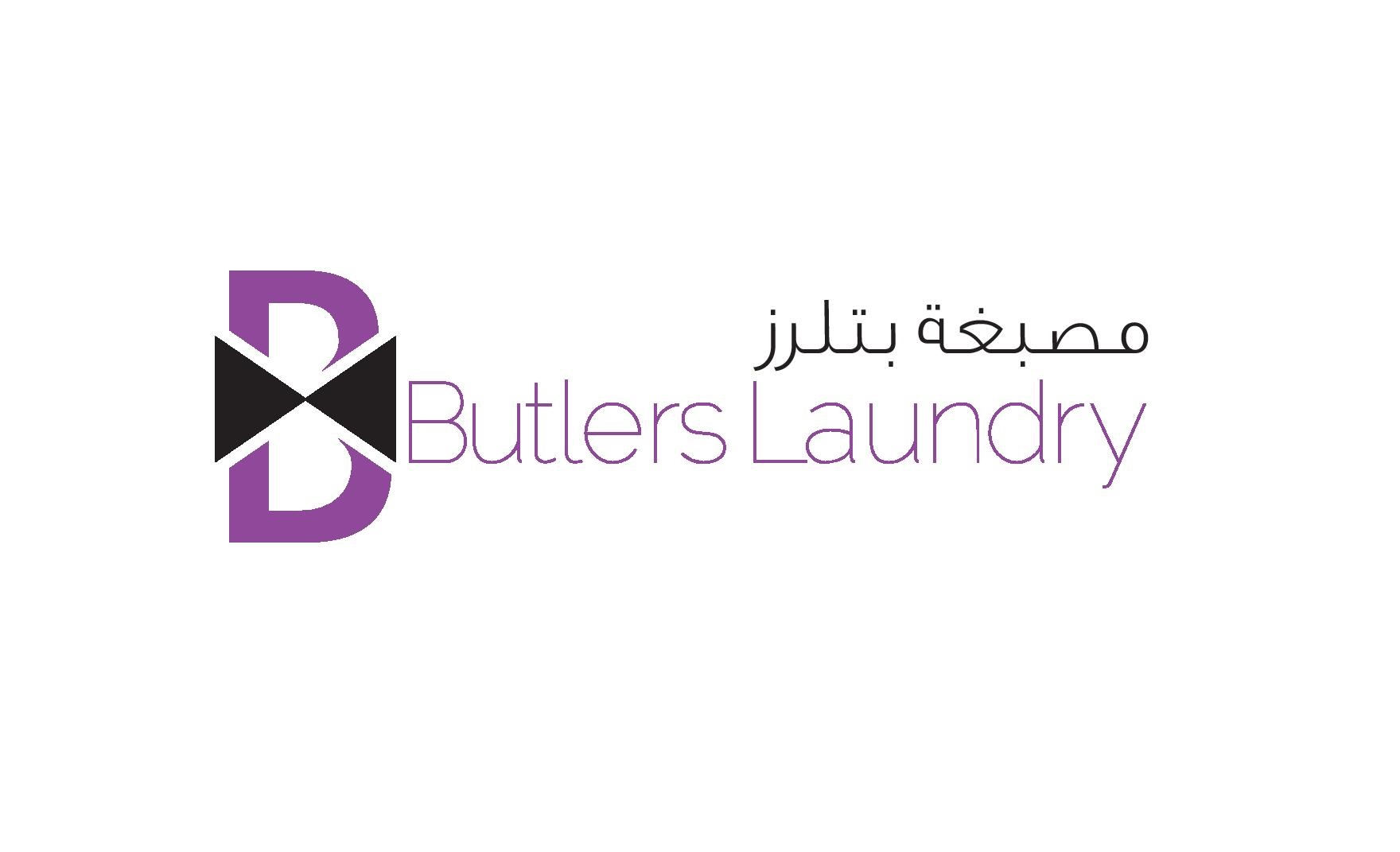 Butlers Dry Cleaning & Laundry Services LLC
