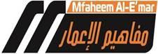 Mfaheem Al Emar Co Ltd