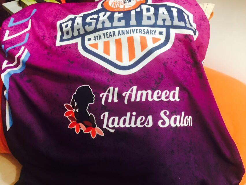 Al Ameed Ladies Salon