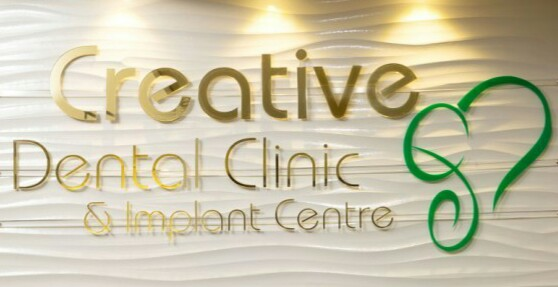 Creative Dental Clinic and Implant Centre