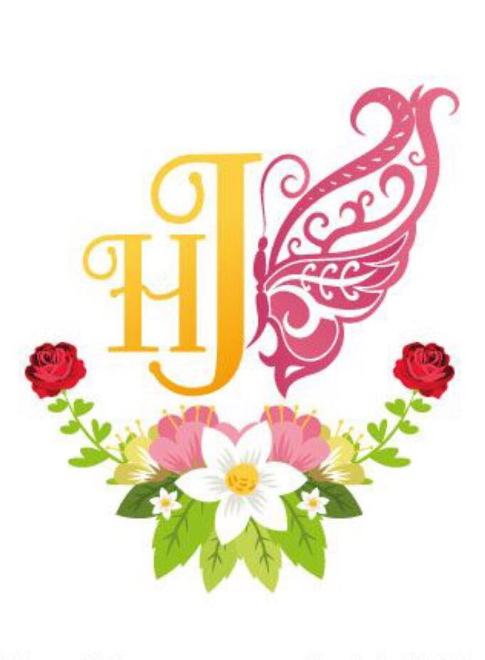 Hadayeq al Joury