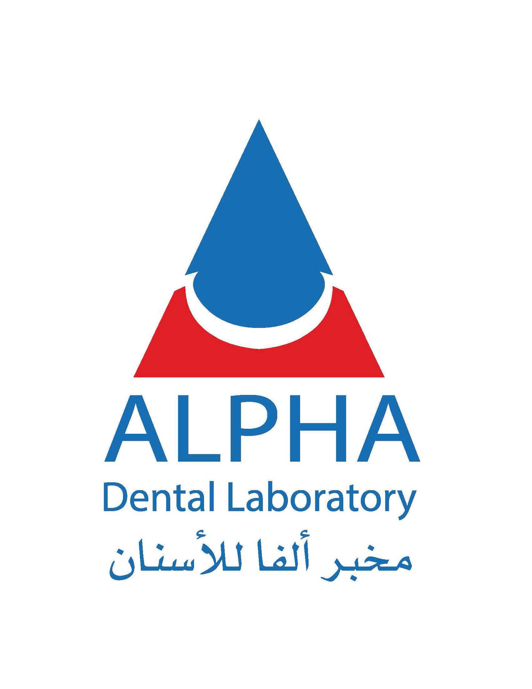 Alpha Dental Laboratory