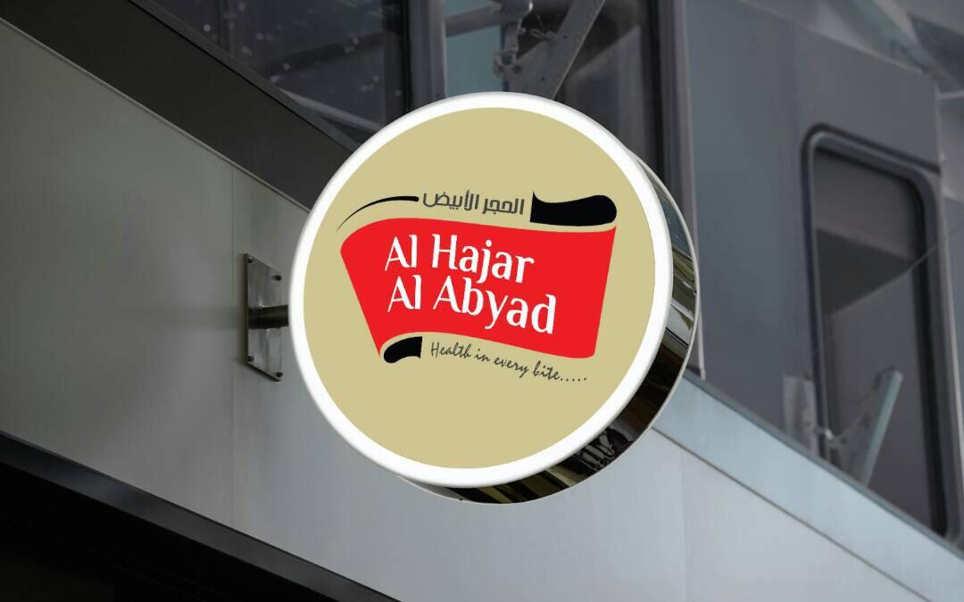 Al Hajar Al Abyad Roastery LLC